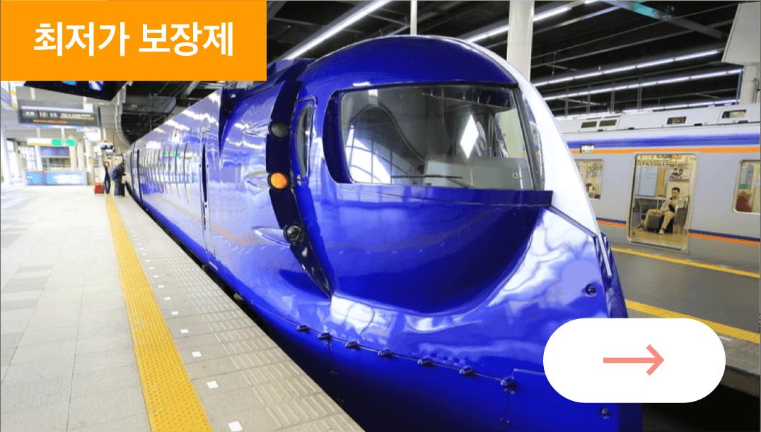 오사카 티켓