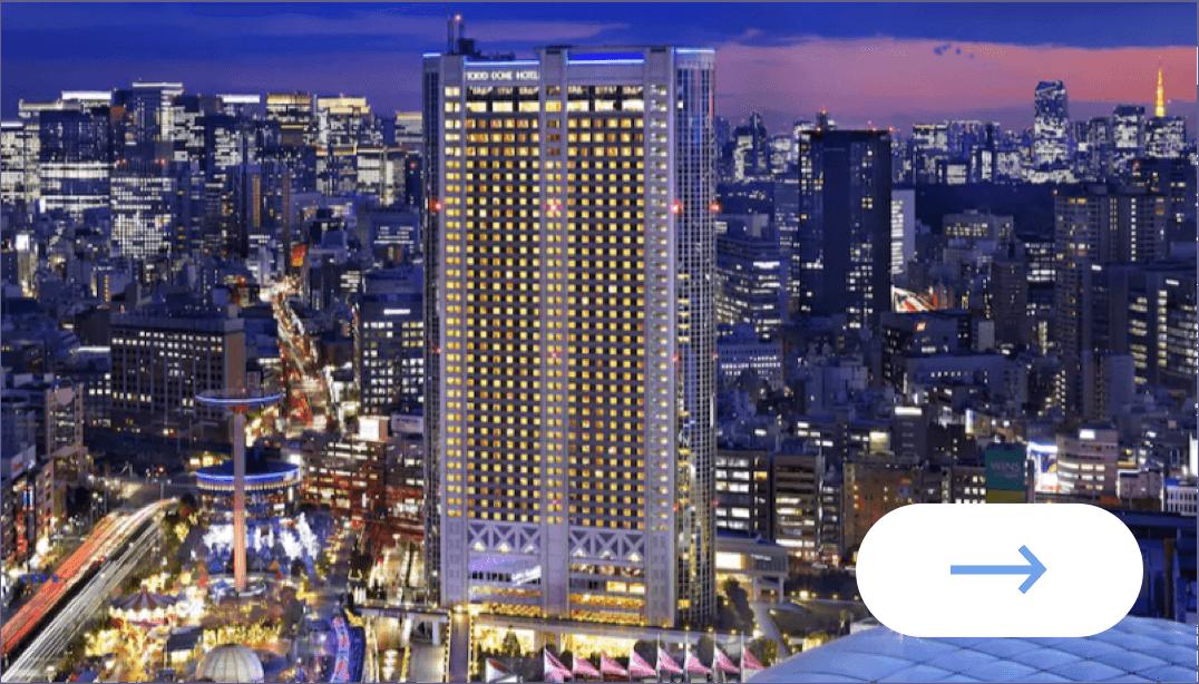 도쿄 호텔