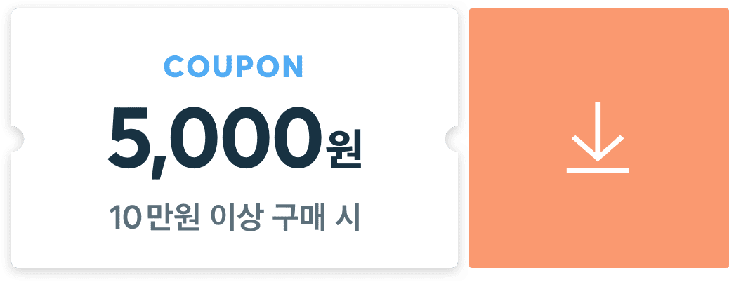 국내 티켓/입장권 5천원 할인쿠폰