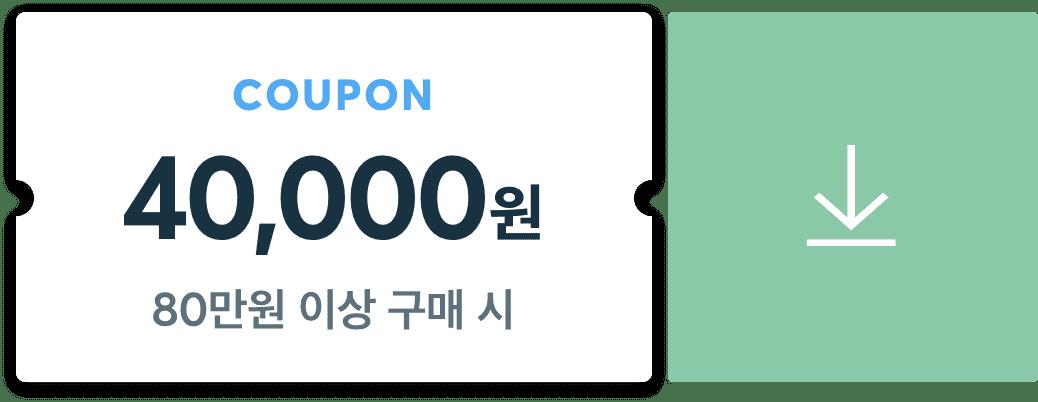 특가여행 40000원 할인쿠폰