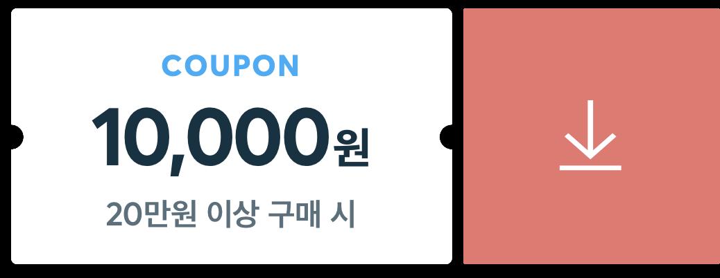 한인민박 10000원
