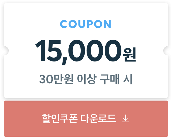 한인민박 20000원