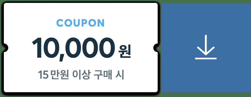 동남아 투어 1만원