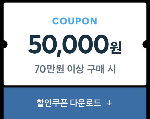 50,000원