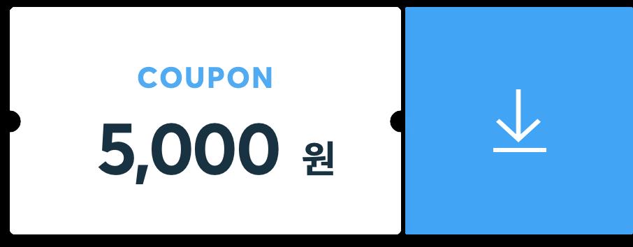 5,000원
