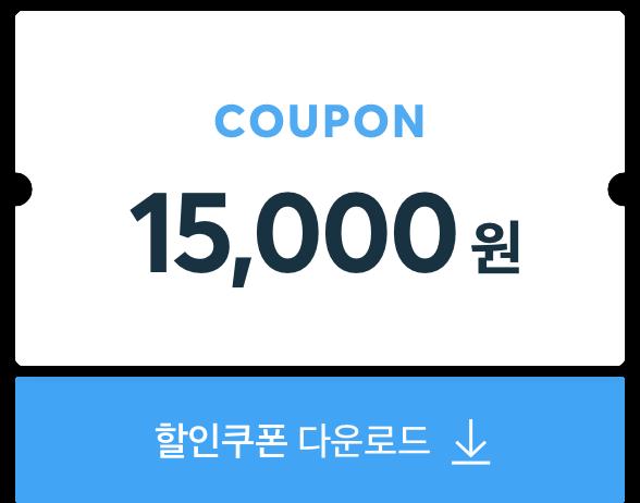 15,000원