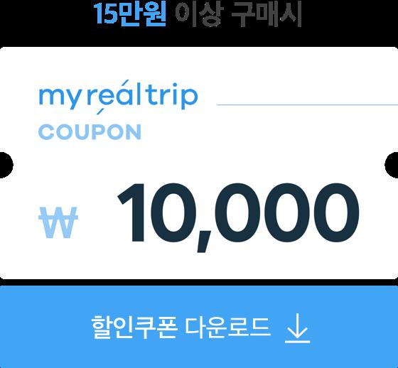 10,000원