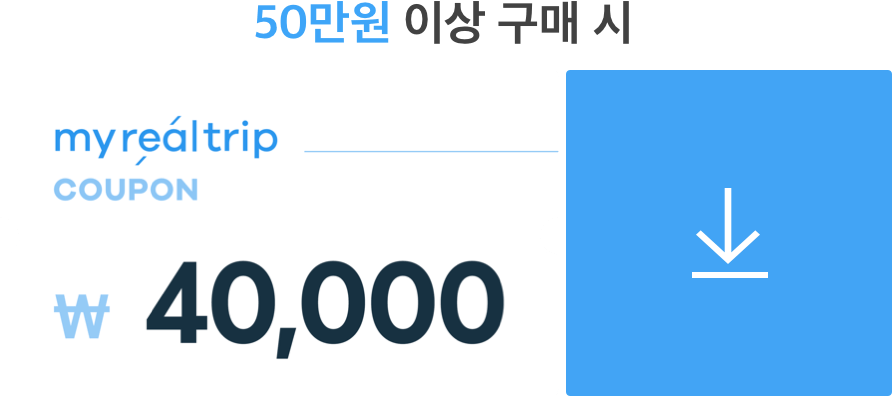 40,000원
