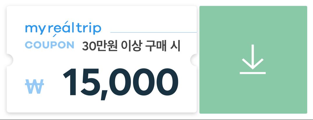 한인민박 15000원