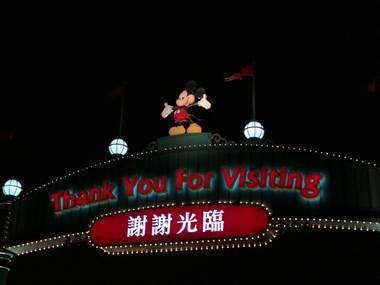 홍콩 디즈니랜드 입장권 티켓