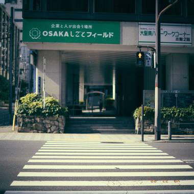 [포통샤신] 나만의 오사카를 기록 하다.  [셀프 스냅]