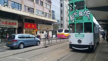 홍콩-원데이 차량투어(7인승 벤)
