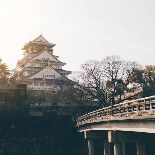버스타고 오사카